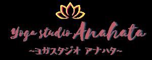 ヨガスタジオアナハタ|八王子・堀之内の常温スタジオ